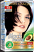 "Hair Colour ""Miss Magic"" 108 G - #103 Aubergine With Jojoba, Avocado Oil, Almond Oil And Silicone"