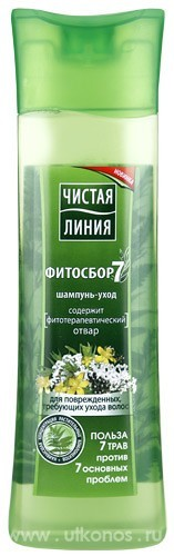 "Shampoo Care Clean Line ""Fitosbor7"" for damaged, requiring care Hair 400ml"