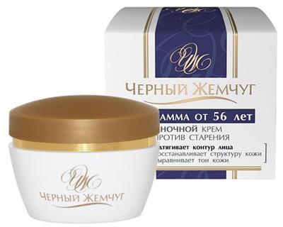 Anti-Aging cream from 56 year