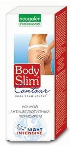 Neogalen Night Anti CELLULITE TermoCream Body Slim Contour 200ml