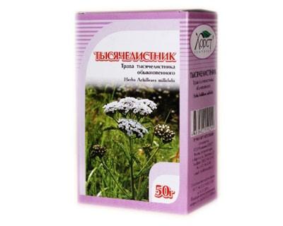 Yarrow Flowers/Achillea millefolium