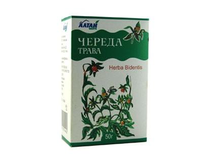 Bur-Marigold Herb
