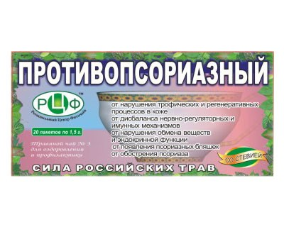 Phyto tea against psoriasis