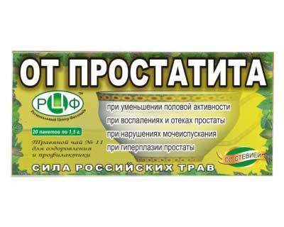 Phyto tea from prostatitis #11