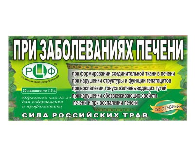 Phyto for liver