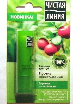 Lip Balm Moisturizers with Bilberry Extract 3g