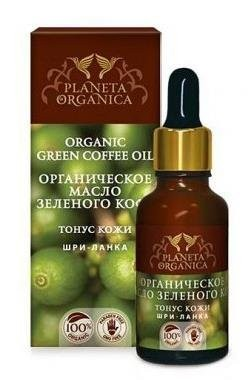 Pure Green Coffee Oil, Sri Lanka - 100% Organic - SPA Quality 30 ml