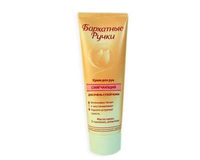 Velvet hands-softening hand cream