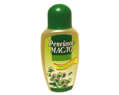 Burdock Oil with Calendula and Hops
