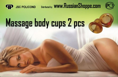 Super Improved and Upgraded Jar of Vacuum Cellulite Massage, 2 Pcs
