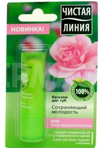 Lip Balm with Rose And Wheat Germs Extract 3 G (Clean Line)