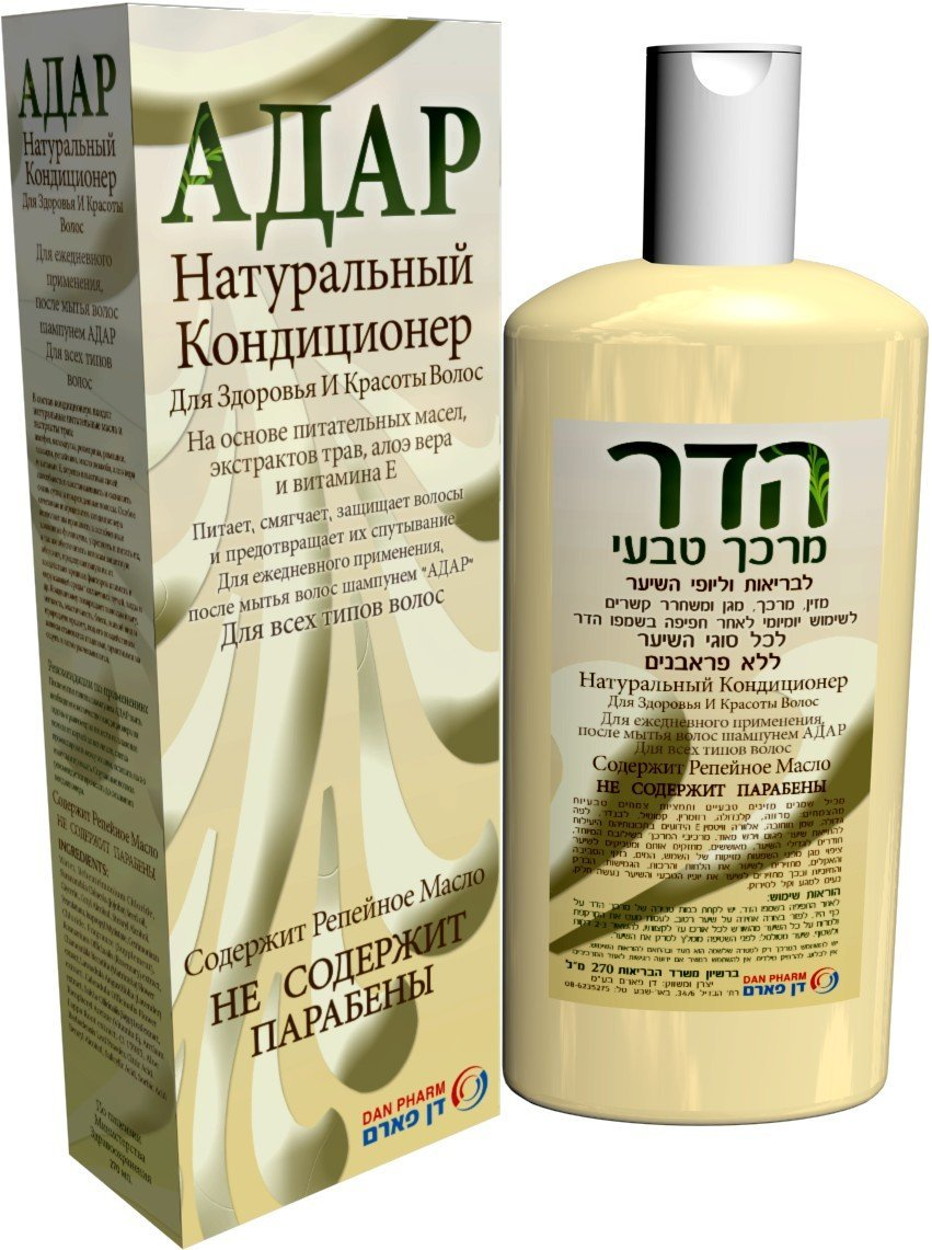 HADAR HERBAL TREATMENT CONDITIONER Natural for Healthy Hair
