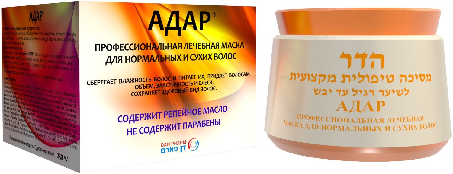 Hadar Professional Hair Treatment Mask NATURAL for Normal to Dry Hair 250ml