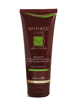 """Modeling gel concentrate for the body """" Fitness Cafe """" with natural oil Arabica coffee"""