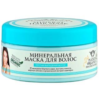 Mask against Hair Loss Dead Sea 300 ml