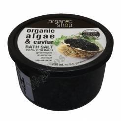 "Bath Salt ""Caviar"" 250 Ml Organic Seaweed Extract Caviar And Sea Salt"