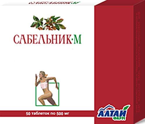 Altai Farm Herb Potentilla 0,5 #50