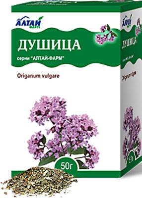 Altai Farm Herb Marjoram 50g