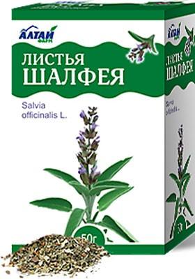 Altai Farm Herb Sage Leaves 50g