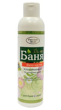 Herbal Relaxing Bath Infusion with Lavender, 200 Ml