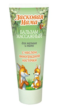 Baby Care Massage Balm with Grapes Oil, 75 Ml