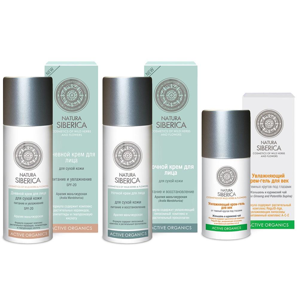 Dry Skin Active Organics set of 3/NATURA SIBERICA