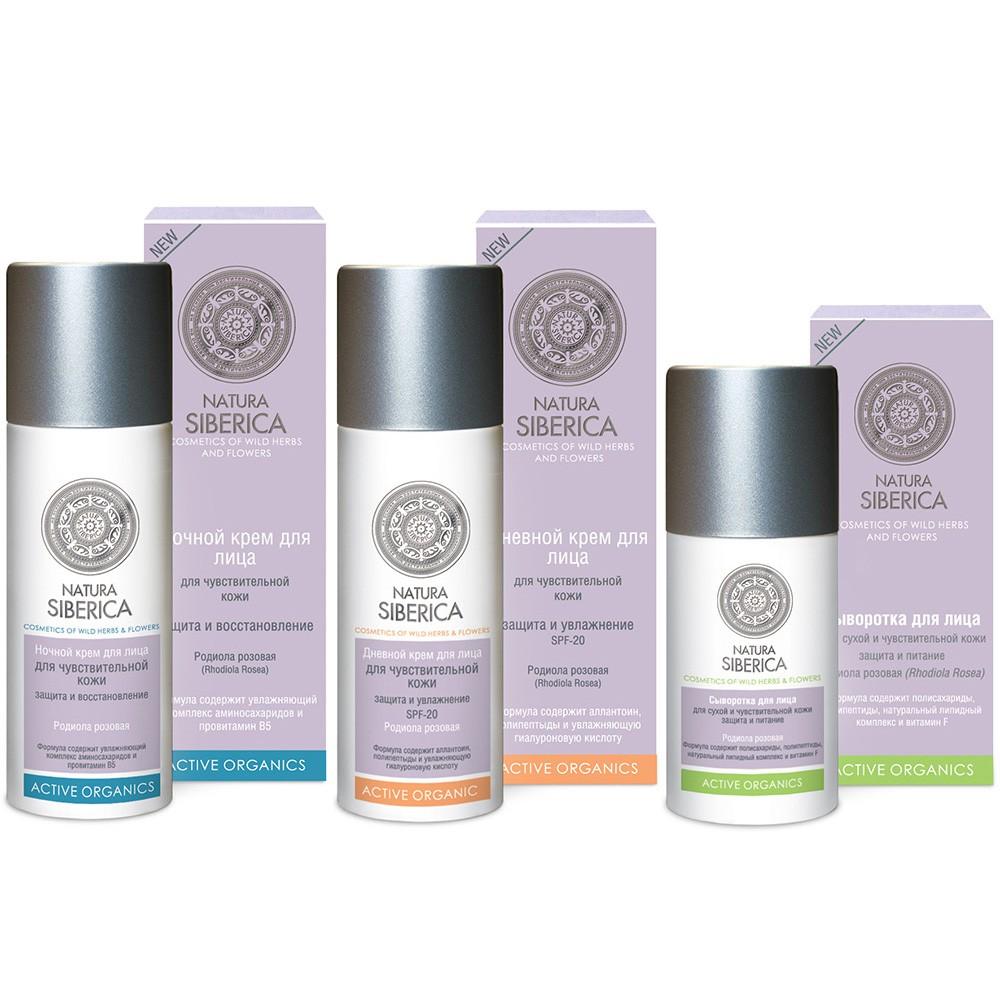 NATURA SIBERICA Sensitive Skin Active Organics set of 3