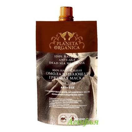 ANTI-AGE 100% Natural Anti-Age Dead Sea Mud Mask, 200 ml