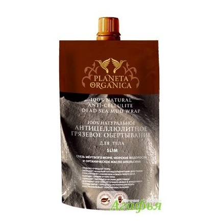 DETOX 100% Natural Antioxidant Dead Sea Mud, 200 ml