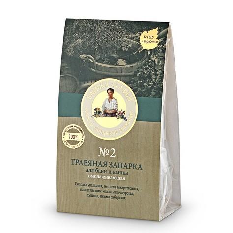 SPA Herbal Rejuvenating Set, Set of 3 each 30g