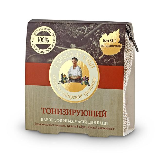 SPA Restorative Essential Oils, Set of 3 each 10 ml