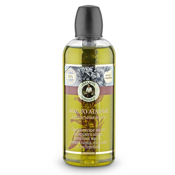 Hair Nourishing Oil, 250 ml