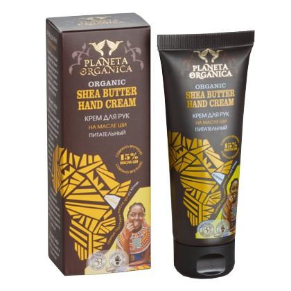 15% Shea Butter Nourishing Hand Cream, 75 ml