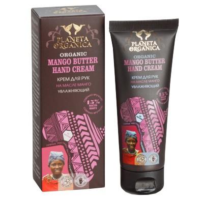 15% Mango Oil Moisturizing Hand Cream, 75 ml