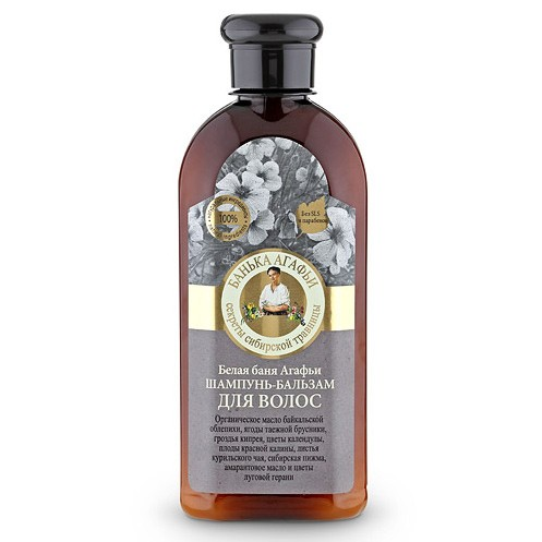 Organic Hair Shampoo-Balm, 350 ml