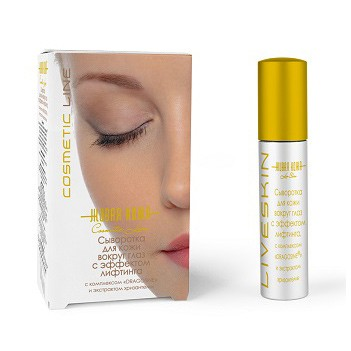 """Eye Zone Serum with Lifting Effect with """"DRAGOSINE"""" Complex and Chrysanthemum Extract, 14 ml"""