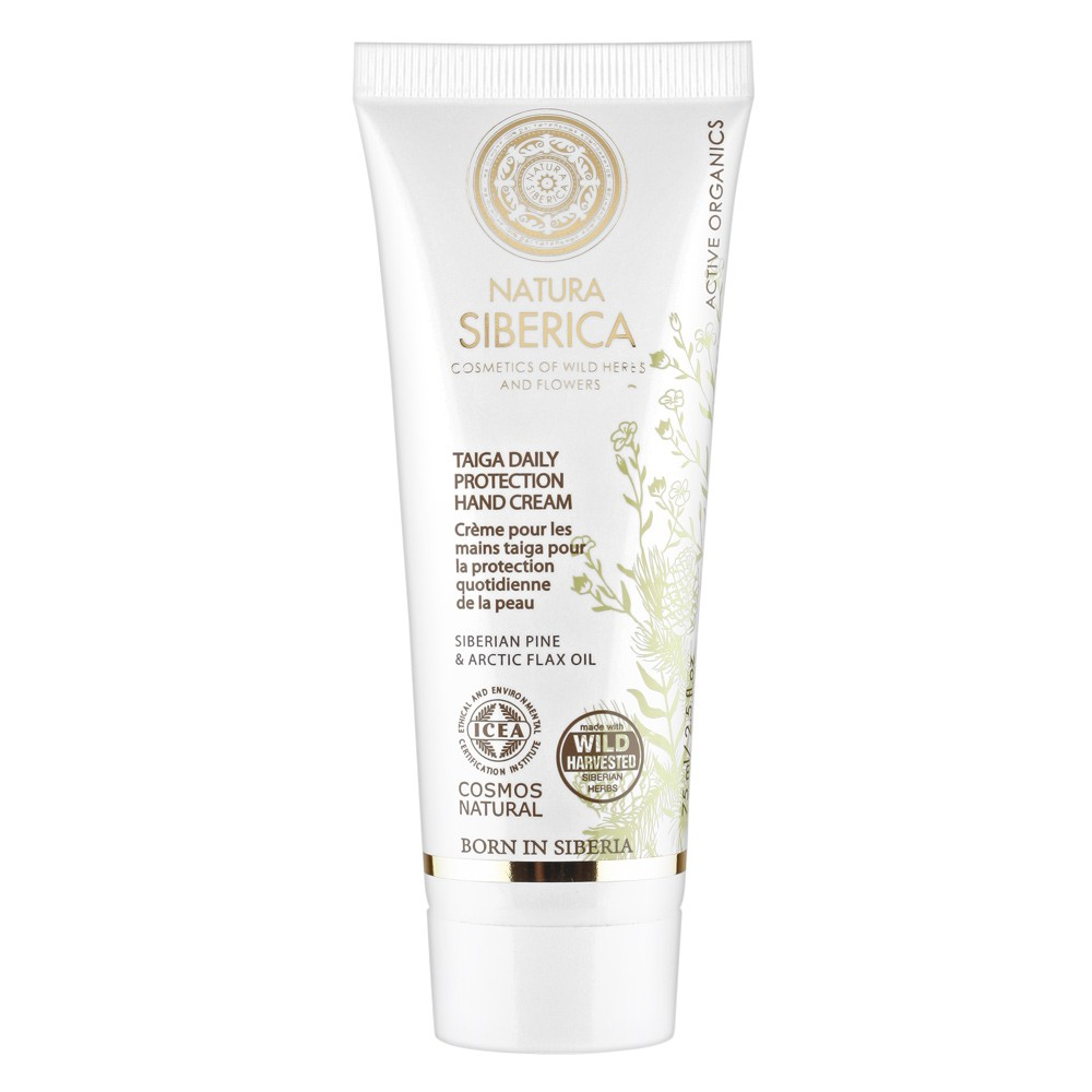 Taiga Daily Protection Hand Cream, 2.5 fl. oz (75ml)