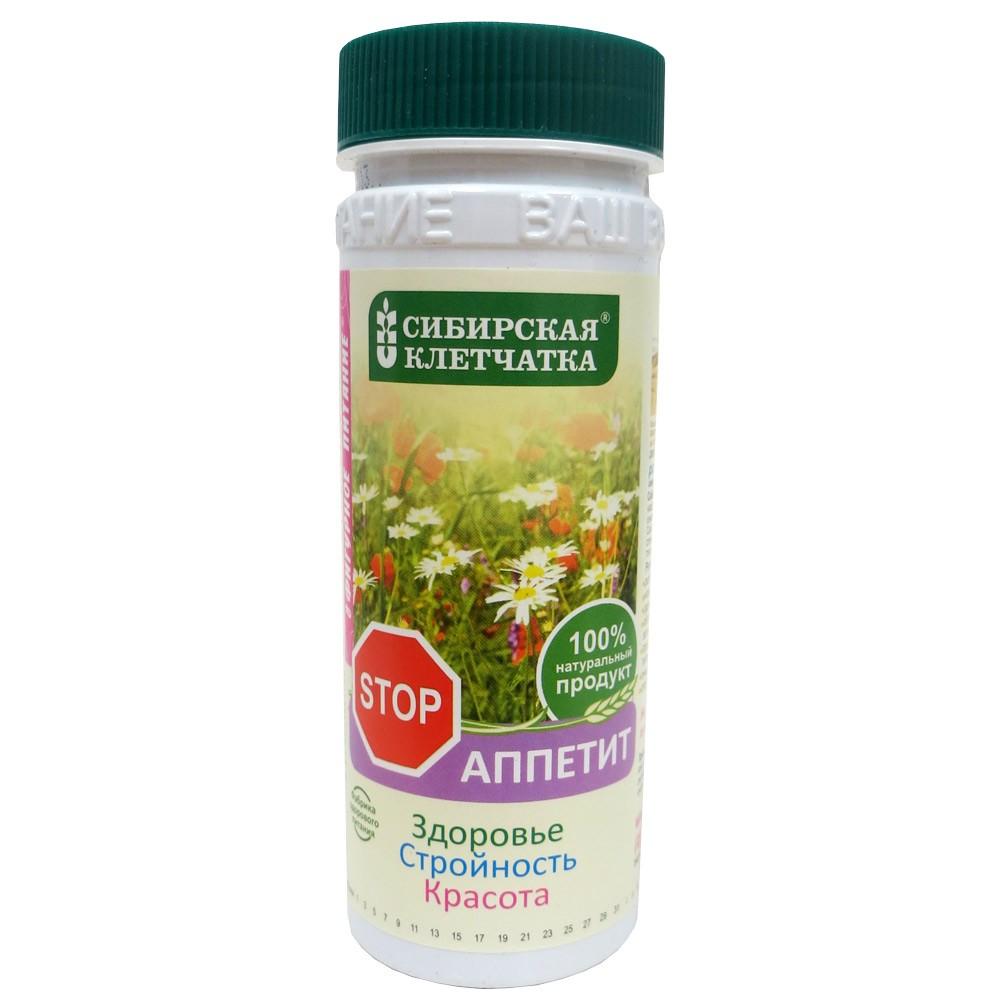 100% Natural Siberian Fiber STOP Appetite, 6oz (170g)