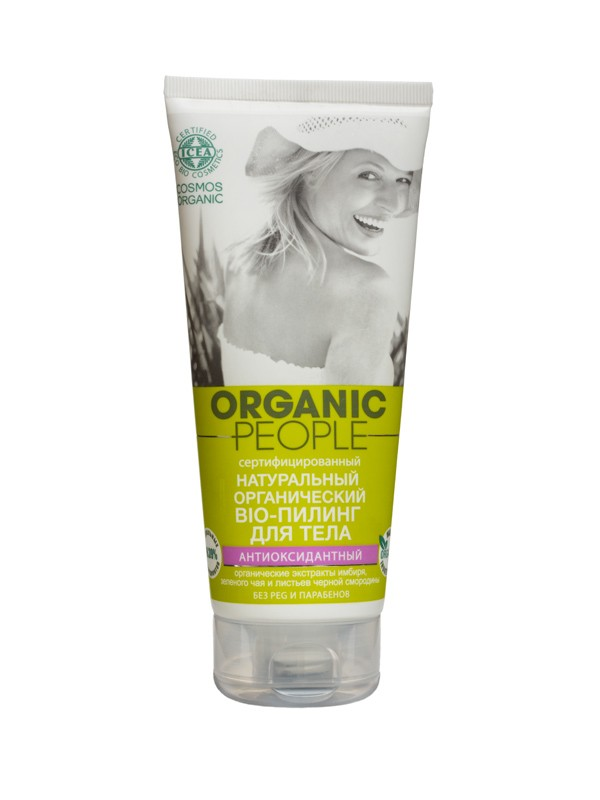 Natural Organic Bio-Peeling for body, 200 ml
