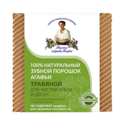 Herbal dentifrice Grandma Agafea, 120 ml