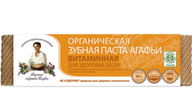 Agafea Toothpaste, with vitamins for gums, 75 ml