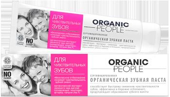 Organic toothpaste for sensitive teeth, 100 ml