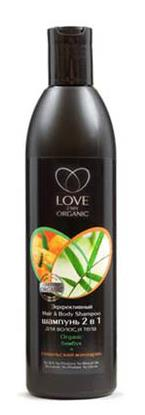 Certified Organic Ingredients Effective shampoo 2 in 1 bamboo and Seville mandarin for hair and body 360ml