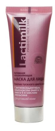 Active hydrating facial mask against a lackluster complexion with omega 3 and 6, and orange 75 ml