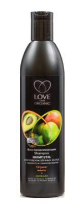 Certified Organic Ingredients Revitalizing Shampoo with the effect of lamination Organic mango + avocado 360 ml