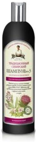 Traditional Siberian Shampoo #3 on burdock propolis against hair loss at the root of the soap (600 ml)