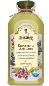 "Cream-Bubble Baths ""Energy and Vitamins"" with 5 Herbs, lemongrass, vitamin cranberries and Siberian shiksha 500 ml"