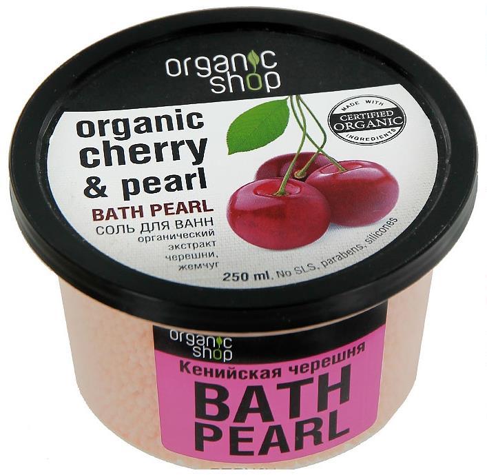 Bath Salt Organic Cherry & Pearl 250ml