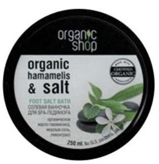 Bath Salt Organic Peach & Almond 250ml