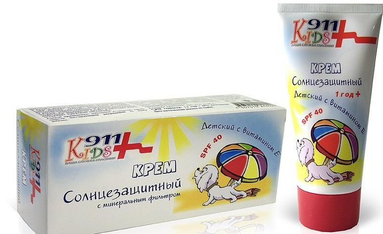Kids sunscreen cream spf 40 150ml